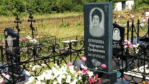 Памятники на могилу во владимире Южно-Сахалинск элитные памятники белгород