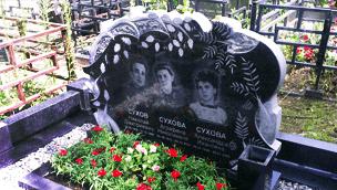 Цена на памятники в ярославле Каспийск памятники низкая цена ф минске фото